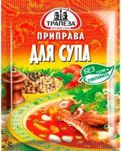 """Приправа """"Для супа"""" ТМ Трапеза, пакет 15г. 1/30"""