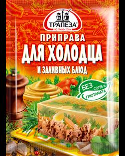 """Приправа """"Для холодца и заливных блюд"""" ТМ Трапеза, пакет 15г. 1/30"""