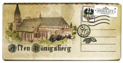 Шоколад горький 70% Alten Konigsberg Кафедральный собор 100г 1/20 шт
