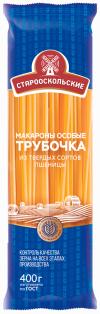 Макароны Трубочки (букатини) гр А 400гр 1/20
