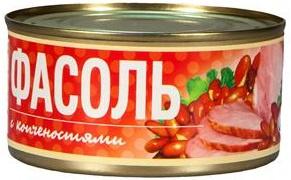 Фасоль с копченостями 325 г 1/24 ТУ ТМ Рузком