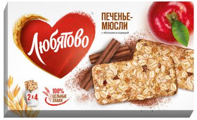 """Печенье злаковое """"Мюсли"""" яблоком и корицей 120г 1/20 ТМ""""Любятово"""""""