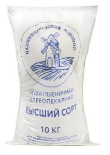 Мука в/с КМ 10кг