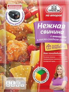 Нежная свинина с ананасом в кисло-сладком соусе с пряностями ТМ Трапеза, пакет 23 г. 1/25