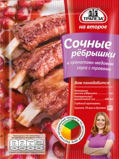 Сочные рёбрышки в гранатово-медовом соусе с травами ТМ Трапеза, пакет 30 г. 1/20