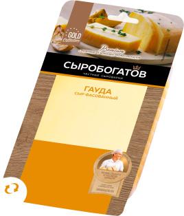 "Гауда сыр 45% ж, 125г, фасованный, (нарезка), ТМ ""Сыробогатов"" 1/12шт"