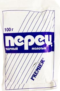 Перец черн. мол. PREMIER 100г1/20