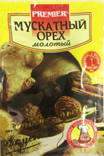 Мускатный орех мол. PREMIER 10г1/30