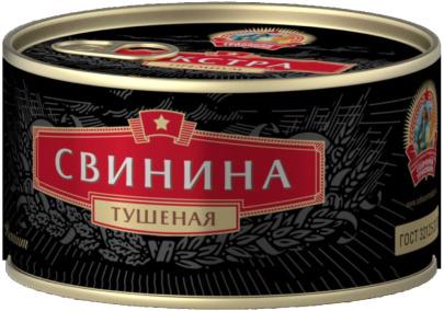 Свинина Экстра ПРЕМИУМ В/С ГОСТ КТК 325г 1/24 ключ