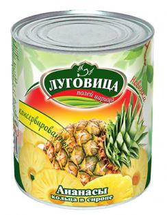 Ананас кольца в сиропе Луговица 580 млжб 1/24