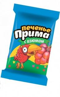 Печенье с изюмом Прима 36г 1/68
