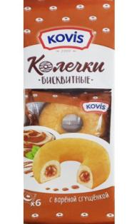 Хлебобулочные сдобные колечки с вареной сгущенкой Kovis 240г 1/6 НДС 10%