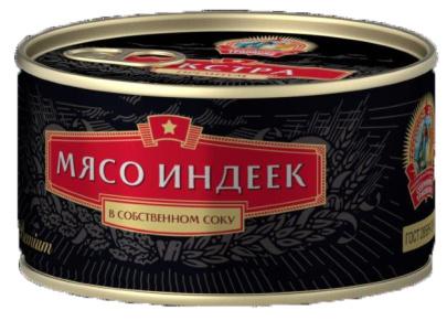 Мясо индеек в собств соку Экстра Премиум КТК ГОСТ 325г 1/24