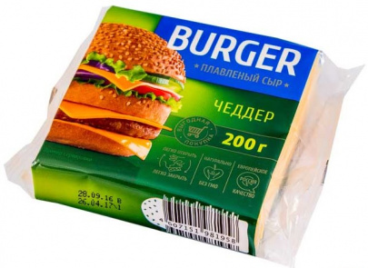 """Сыр плавленый """"Чеддер"""" Burger 45% 200г слайсы (10 ломтиков) 1/12"""