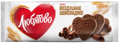 """Печенье сдобное """"Воздушное шоколадное"""" 200г 1/15 ТМ""""Любятово"""""""