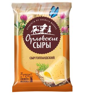 """Голландский 45% 180г ТМ """"Орловские сыры"""" 1/12"""
