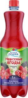 С/С напиток мал/ежев/клюк Морсовые ягоды Калинов 1 л. 1/6