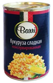 Кукуруза консервированная Barri 400мл 1/10 ключ