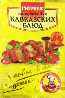 "Приправа ""Кавказская "" PREMIER 15 г1/30"