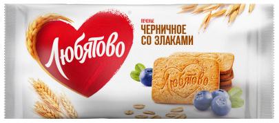 """Печенье сахарное """"Черничное со злаками"""" 114г 1/18 ТМ""""Любятово"""""""