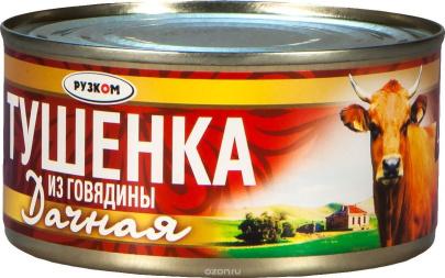 Тушенка из говядины Дачная 325 г 1/24 ТМ Рузком