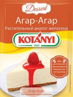 Агар-агар. Растительный аналог желатина KOTANY, 10г 1/20