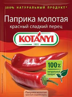 Паприка молотая красный сладкий перец KOTANY, 25г 1/25