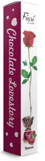 Конфеты шоколадные с начинкой Вишня Fiori di cioccolato 90г 1/24