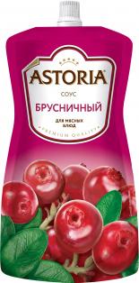 """Соус """"Брусничный"""" ДПД 200г ТМ Астория 1/10"""