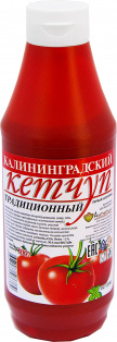 Кетчуп Калининградский тр. 500 1/6