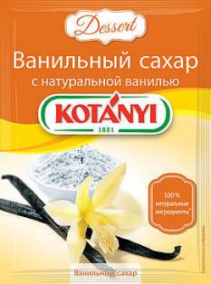 Ванильный сахар с натуральной ванилью приправа KOTANY, 10г 1/25