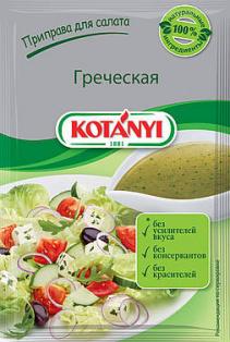 """Приправа для салата """"Греческого салата"""" KOTANY, 13г 1/30"""