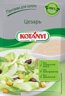 "Приправа для салата ""Цезарь"" KOTANY, 13г 1/30"