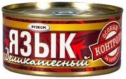 Язык Деликатесный 325 г с/к 1/12 ТМ Рузком