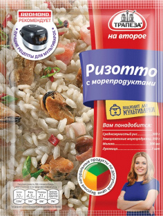 Ризотто с морепродуктами ТМ Трапеза, пакет 27г. 1/25