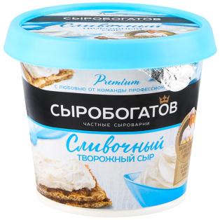"""Сыр творожный сливочный 65% 140г ТМ """"Сыробогатов"""" 1/12"""