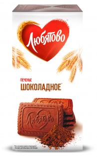 """Печенье сахарное """"Шоколадное"""" 304г ц/п 1/15 ТМ""""Любятово"""""""