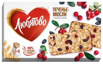 """Печенье злаковое """"Мюсли"""" с клюквой и изюмом 120г 1/20 ТМ""""Любятово"""""""