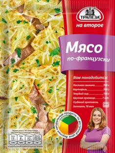 Мясо по-французски ТМ Трапеза, пакет 25г. 1/25