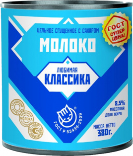 Молоко цельное сгущ. с сахаром ЛК БЗМЖ ГОСТ 380г ж/б 1/45