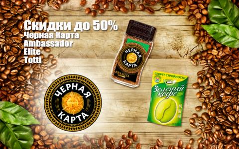 banner_licevoy_chernaya-karta_1