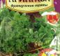 "Приправа ""Французские травы"" PREMIER 8г1/30"