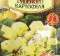 Приправа для Тушеного картофеля PREMIER15г 1/30