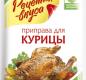 Приправа для курицы ТМ Рецепты Вкуса , пакет 15г. 1/30