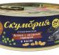 Скумбрия атл. в масле с овощным гарниром пряная КТК 240 гр 1/24