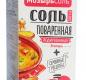 Соль экстра ЙОД Полесье 500г /32