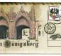 Шоколад темный Alten Konigsberg Бранденбургские ворота 100г 1/20 шт