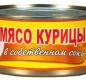 Мясо курицы в с/с 325 г 1/24 ТМ Рузком