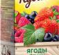 Нектар из смеси ягод и фруктов 1л. Дары Кубани Ultra Edge 1/6