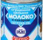 Молоко цельное сгущенное с сахаром 8,6 % ГОСТ Рогачёв 380 г ж/б 1/30